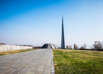 Tsitsernakaberd Armenian Genocide Memorial Complex, Ծիծեռնակաբերդի խճուղի, Yerevan, Armenia (AP/Unsplash)